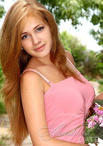 Ukraine lady pictures