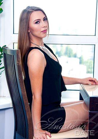 Anastasia date meet russian woman FAVOURITE
